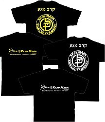 "Xtreme Krav Maga ""Contact Combat"" Kids Shirt"